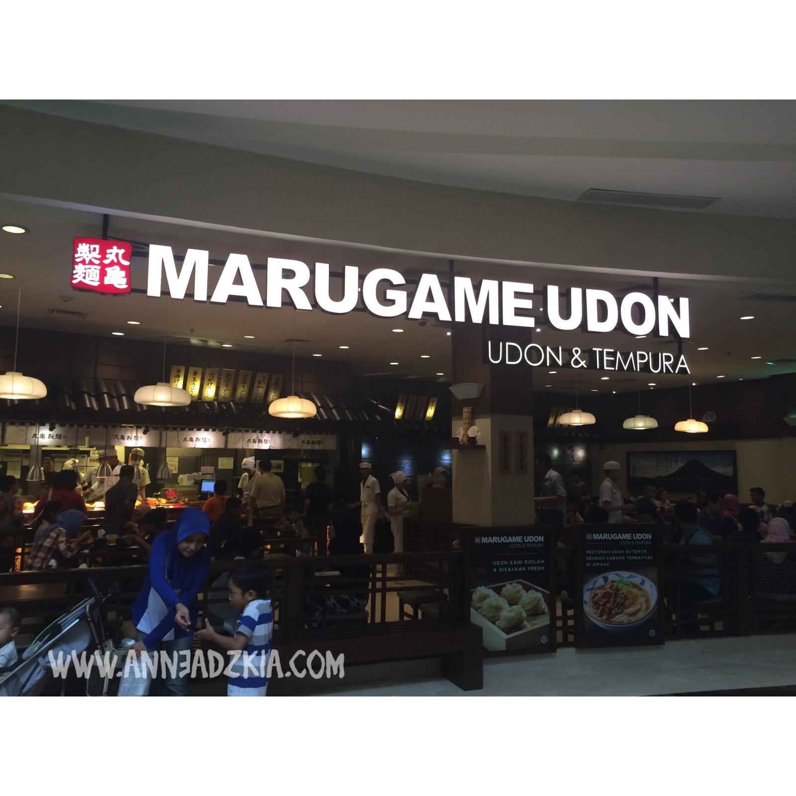 Reward Buat Diri Sendiri dengan Jajan di Marugame Udon BXC