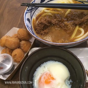 marugame-udon-menu