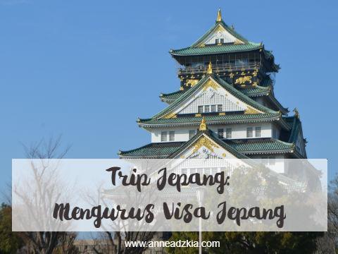 Tips Mengurus Visa Jepang Sendiri atau Lewat Agen (2019)